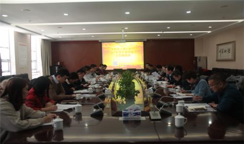 市工商局组织召开全市非公有制经济党团组织建设工作座谈会